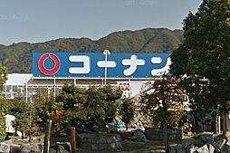 [一戸建] 大阪府八尾市黒谷2丁目 の賃貸【/】の外観