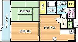 サンラビール小倉[8階]の間取り