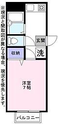Nasu24[1階]の間取り