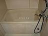 風呂,1DK,面積29.16m2,賃料3.5万円,バス くしろバス中園通下車 徒歩1分,,北海道釧路市愛国東3丁目6
