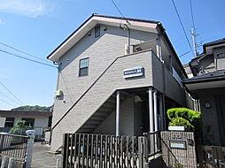 東京都日野市程久保1丁目の賃貸アパートの外観