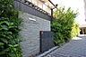 緑を多く配置しています。道路まで伸びるアプローチを植栽が彩ります。,2LDK,面積53.36m2,価格4,790万円,JR中央線 高円寺駅 徒歩12分,JR中央本線 中野駅 バス6分 大和町3丁目下車 徒歩1分,東京都中野区大和町3丁目39-1
