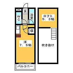 シテイコート太宰府[2階]の間取り