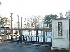小学校水戸市立吉田小学校まで1831m