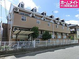 岡崎駅 2.9万円