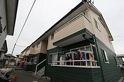 ファンタジアB[2階]の外観