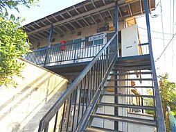 美園ハウス[2階]の外観