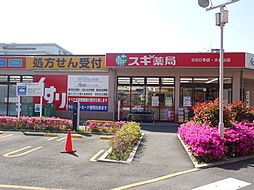 エルム大倉山[3号室]の外観
