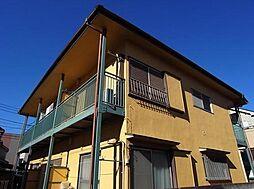 東京都調布市西つつじケ丘3丁目の賃貸アパートの外観