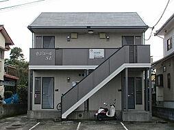 セジュールSE[1階]の外観