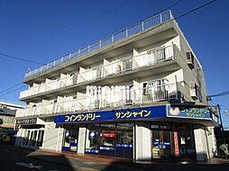 第2我心ヶ丘マンション[2階]の外観