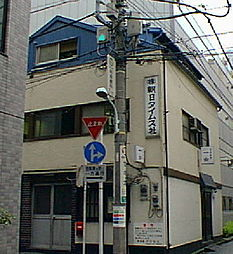 新橋駅 4.2万円