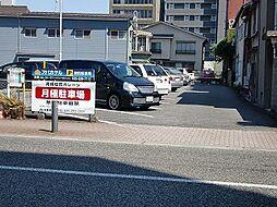 東中通 1.8万円