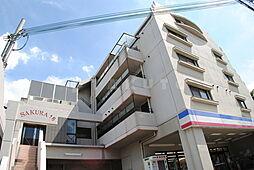 メゾンサクラ16[2階]の外観