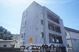 佐野のわたし駅 1.2万円