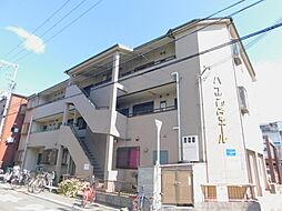京阪本線 西三荘駅 徒歩13分の賃貸マンション