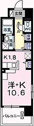 ポーシェガーデン2[5階]の間取り