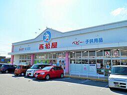 西松屋カメリアガーデン幸田店まで2811m 徒歩36分