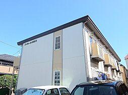 ファミール京屋B[2階]の外観