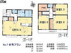 7号地 建物プラン例(間取図) 立川市幸町4丁目