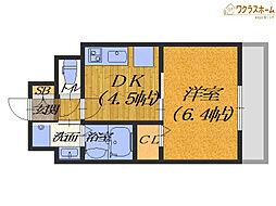 ロイヤルハイツ清鳳[6階]の間取り