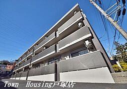 JR東海道本線 戸塚駅 バス7分 南谷下車 徒歩9分の賃貸マンション