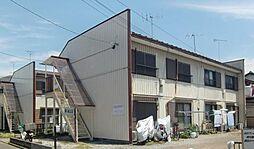 第2坂上荘[2-B号室]の外観