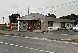 野木崎郵便局