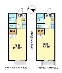 兵庫県神戸市西区北別府2丁目の賃貸アパートの間取り