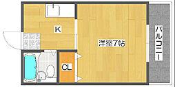 オーシャンハイツ[2階]の間取り