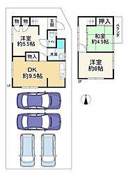 生駒駅 580万円