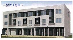 新小岩駅 11.7万円