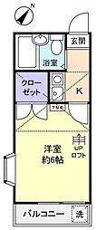 薬円台グリーンコーポ[2階]の間取り