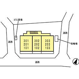 鶴寿館[201号室]の外観