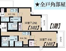 都営大江戸線 西新宿五丁目駅 徒歩3分の賃貸マンション 1階1Kの間取り