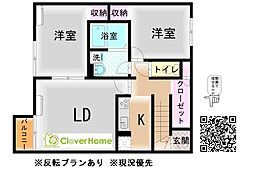神奈川県厚木市及川の賃貸アパートの間取り