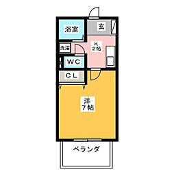 磯山駅 2.5万円