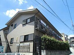 神奈川県横浜市港北区日吉3丁目の賃貸アパートの外観
