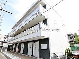 神奈川県横浜市栄区笠間2丁目の賃貸マンションの外観