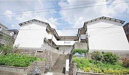 橋本荘[1階]の外観