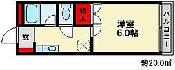 福岡県大野城市大城3丁目の賃貸マンションの間取り