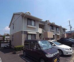 京都府京都市北区西賀茂北今原町の賃貸アパートの外観