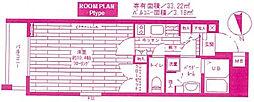 ステージグランデ宮崎台[4階]の間取り