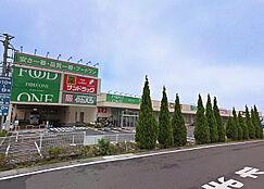 フードワン片倉店