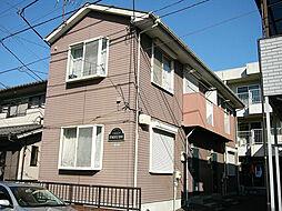 [テラスハウス] 神奈川県相模原市中央区相模原2丁目 の賃貸【/】の外観