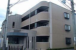 コンフォートステージ1[1階]の外観