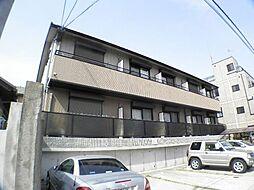 兵庫県芦屋市西芦屋町の賃貸アパートの外観