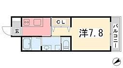 エクシード[4階]の間取り