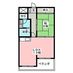 山陽マンション[3階]の間取り