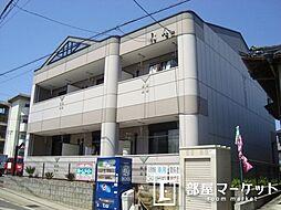 愛知県豊田市東新町1丁目の賃貸アパートの外観